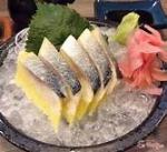 Cá trích ép trứng ăn gỏi tại Hà Nội